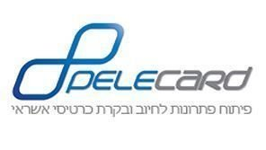 Pelecard