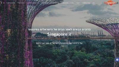 Singapore.il