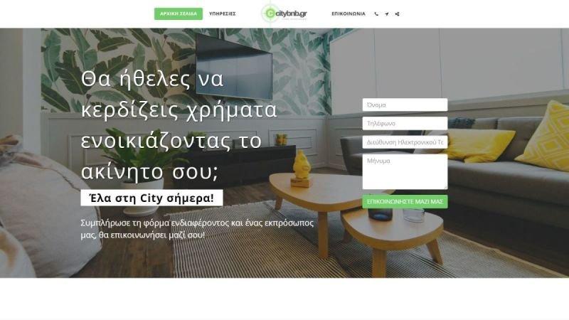 citybnb