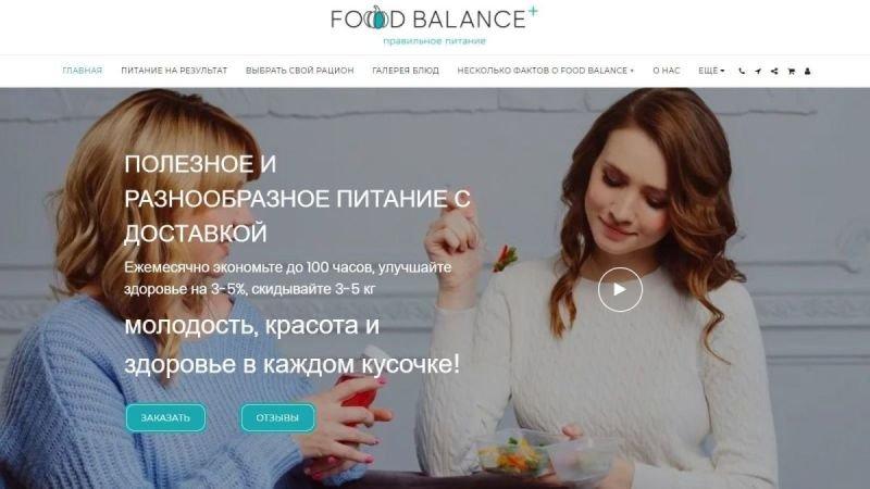 FOOD BALANCE+