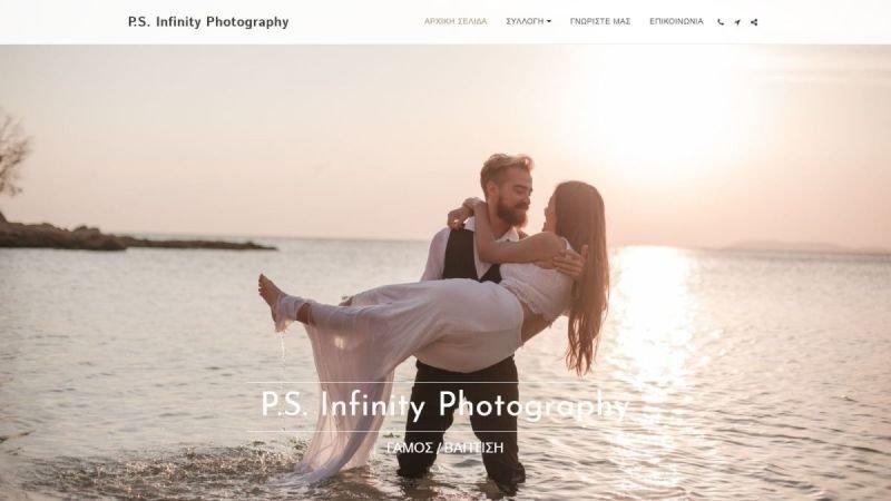 P.S. Infinity Photography