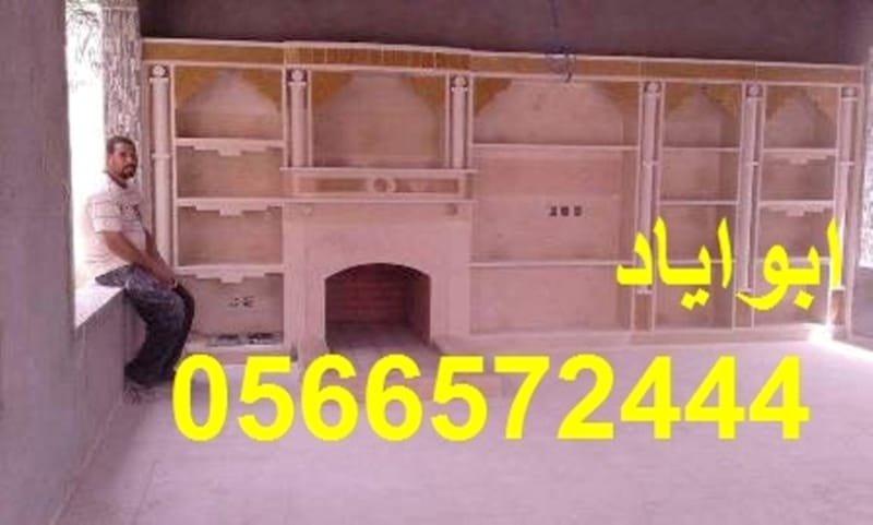مشبات ديكورات مدافئ,mshbat-decor-fireplace