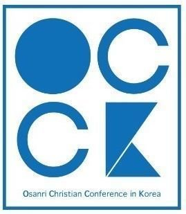 Osanri Christian Conference in Korea
