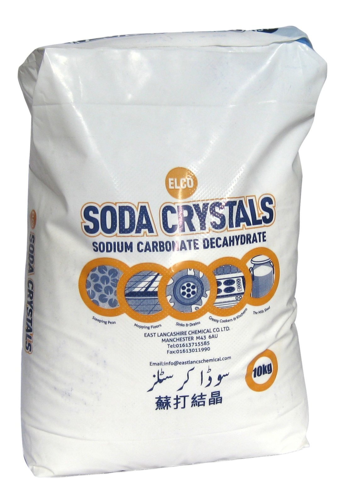 Picture of 10kg bag of ELCO Soda Crystals