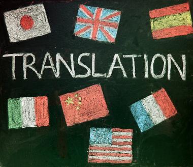thetranslationguide
