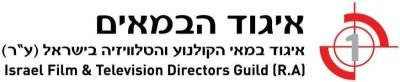 Directors Guild of Israel