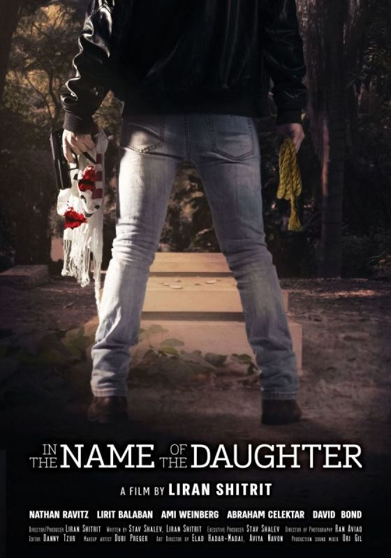 IN THE NAME OF THE DAUGHTER
