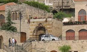 בית הכנסת בכפר דיר אל קמר
