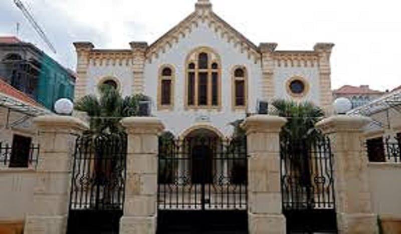 בית הכנסת הגדול - מגן אברהם בבירות