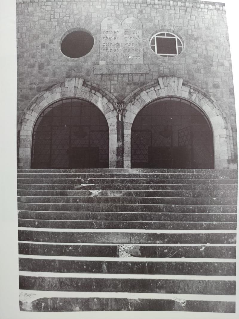 בית הכנסת בכפר בחמדון