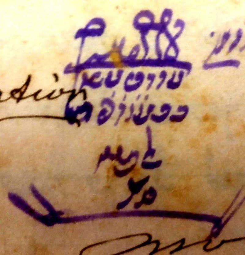הרב מרדכי משה אלפיה