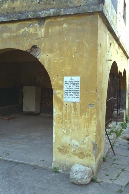 """חדר טהרה. נדבת: הרב סי' רפאל יצחק אלפנדרי זצ""""ל"""