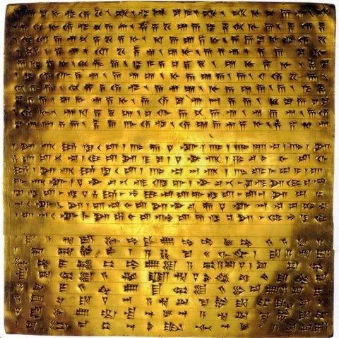 Darius plate