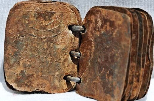 Ancient Books Uncovered in Jordan