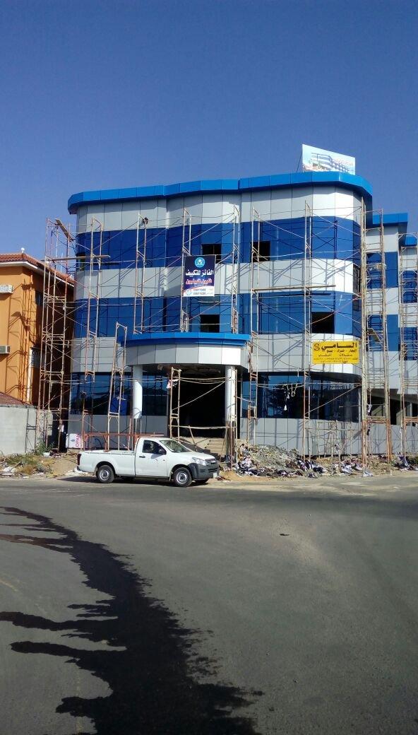 مشروع فندق الشباب بالمنطقه الغربية