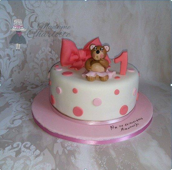 τούρτα γενεθλίων από ζαχαρόπαστα αρκουδίτσα ζαχαροπλαστείο καλαμάτα madamecharlotte.gr, birthday cakes kalamata