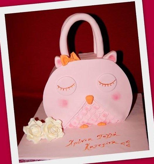 owl handbag, Ζαχαροπλαστείο καλαμάτα madamecharlotte.gr, τούρτες γεννεθλίων γάμου βάπτησης παιδικές θεματικές birthday theme party cake 2d 3d confectionery patisserie kalamata