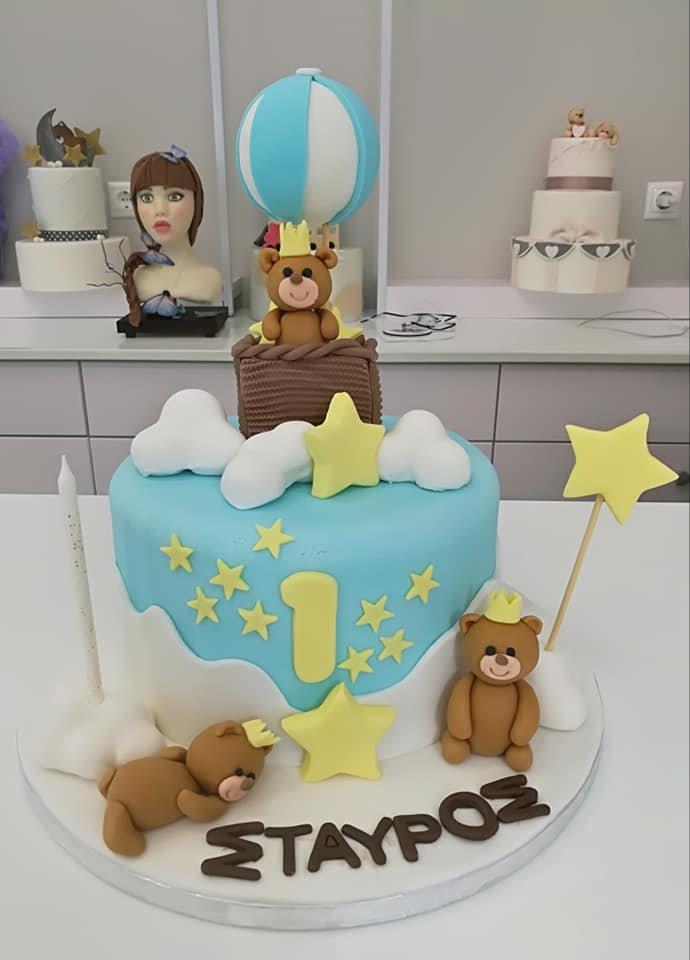 τούρτα από ζαχαρόπαστα αρκουδάκια με αερόστατο, Ζαχαροπλαστείο καλαμάτα madame charlotte, τουρτες παρτι παιδικες γενεθλιων madamecharlotte.gr birthday cakes patisserie confectionery kalamata