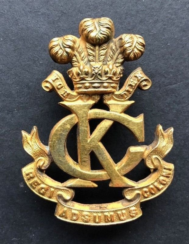 Second Pattern Regimental Officer's Headdress Badge - Additional Genuine Example