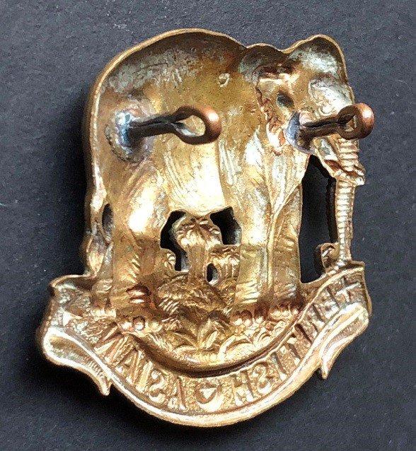British Asian Squadron Headdress Badge - Copies