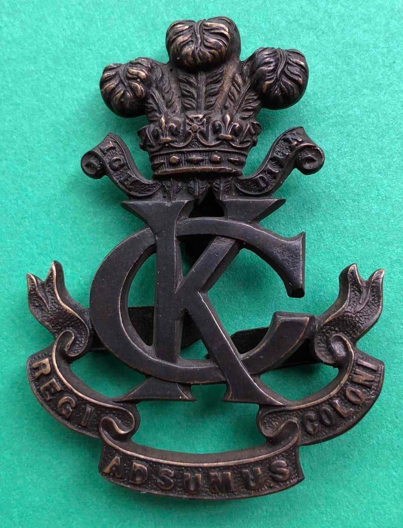 Second Pattern Regimental Headdress Badge