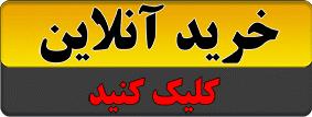 http://www.masbian.com/market.aspx?rgm=tehrantak&p_id=2700