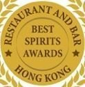 HONG-KONG 2017: -GIN- Best Spirits Awards