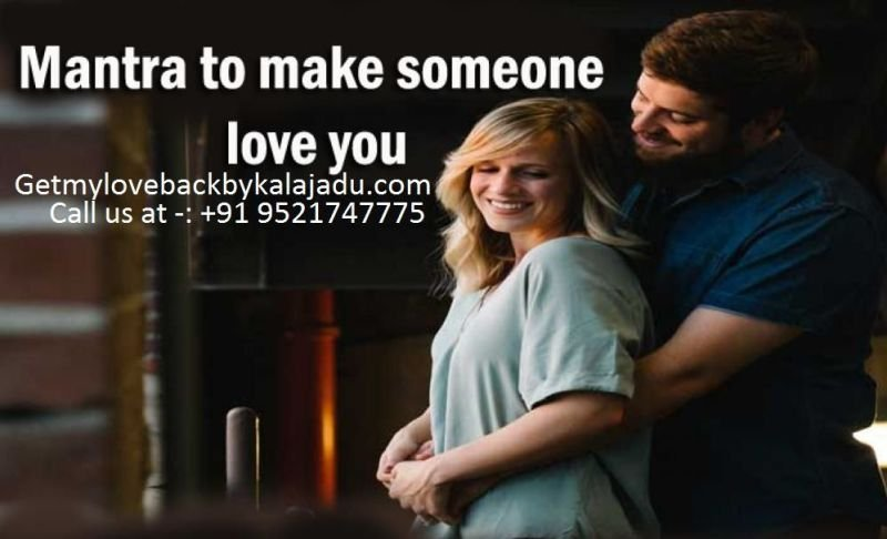 Vashikaran mantra to make someone love you