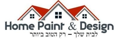 Home Paint & Design