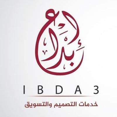 إبداع - ibda3