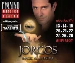 Jorgos Magic, Comedy, Illusions