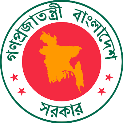 Bangladesh High Commission