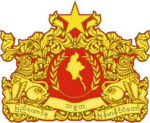 Embassy of The Republic of The Union of Myanmar