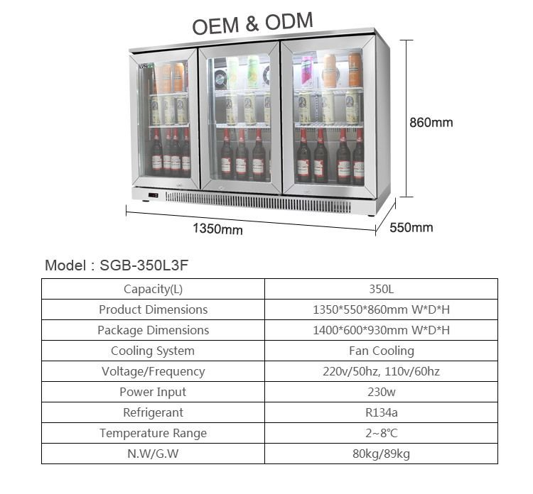 3 doors beer bar cooler with stainless steel - Guangzhou LVNI