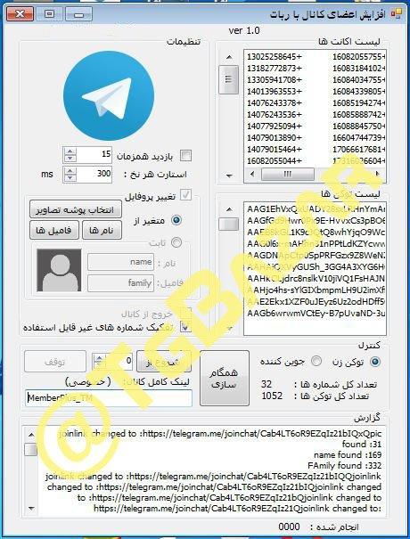fake member telegram robot