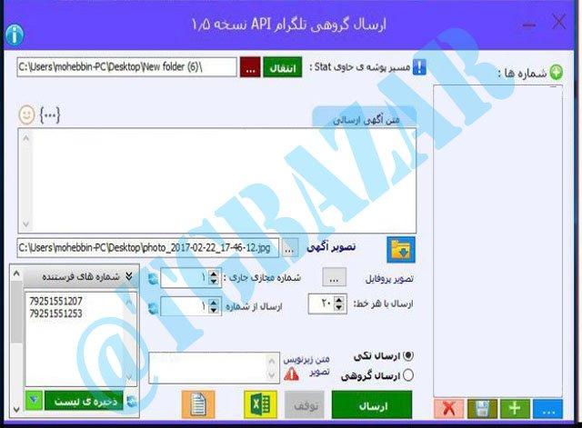 telegram contact creator