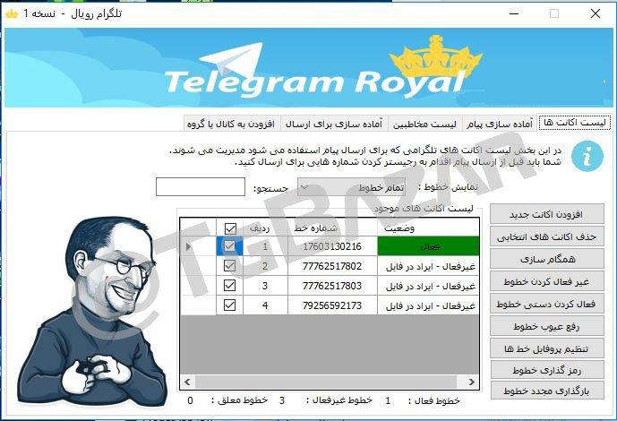 telegram sender