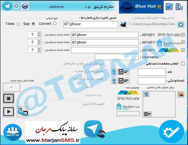 telegram virtual number