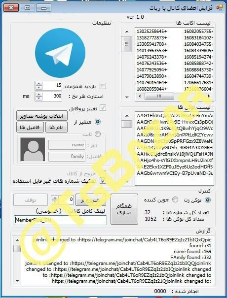 Telegram Fake Member Adder