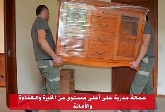 نقل عفش الكويت المنطقه العاشره 66558224