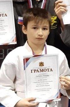 Кабутов Никита