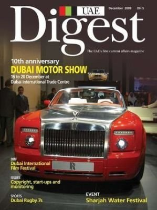 UAE Digest