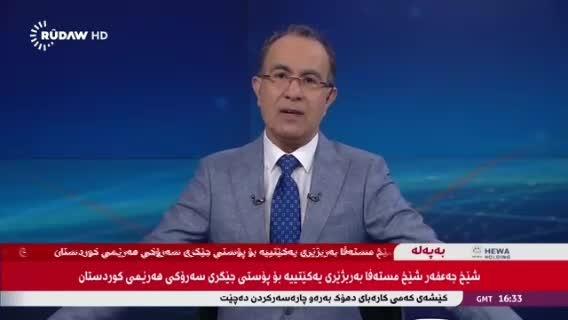 مداخلة لعضو مركز ليكولين عماد الدين شيخ حسن لأخبار روداو