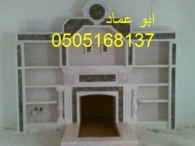 مشبات الوطن 0505168137