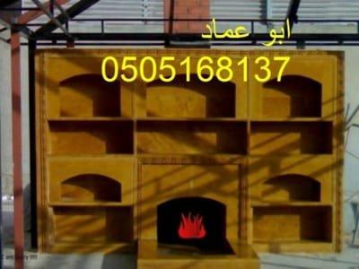 مشبات زاويه-0505168137