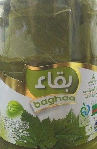 شركة قطر للتبريد والتجارة qatar refrigeration & trading company