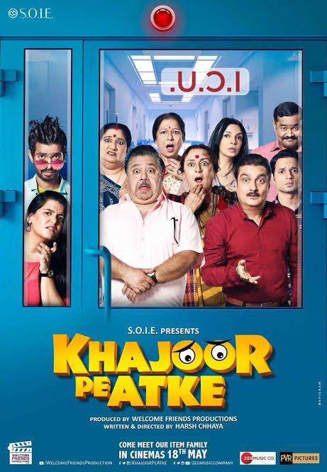 Stree 2018 Hdrip Hindi Full Movie Watch Online Free Downloads