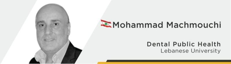 Mohammad Machmouchi