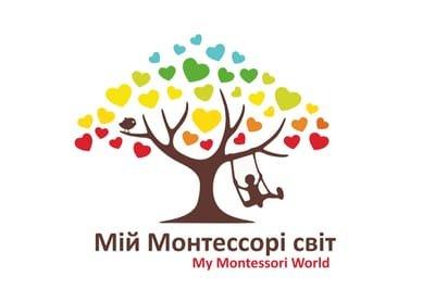 """""""Мій Монтессорі світ"""""""