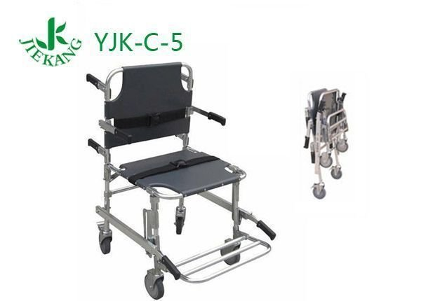 YJK-C-5 hard seat emergency aluminum alloy stair chair for